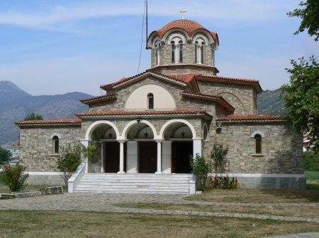 Church of Lydia
