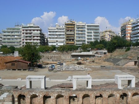 Thessalonica Forum